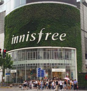 Grön växtvägg i Shanghai